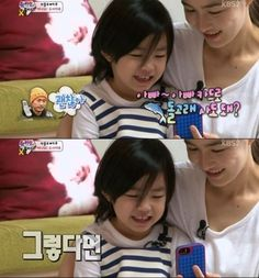 """Superman Returns'"" Haru asks if she can buy G-Dragon. Tablo responded humorously,  ""You can't buy Kwon Ji Yong with my card. He'll exceed my credit limit""."