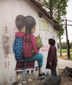 by Seth in Fengjing, China, 4/15 (LP)