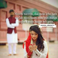 Khangal_weheartit  | novel, urdu and hindi