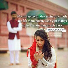 Khangal_weheartit    novel, urdu and hindi