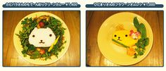 カピバラさんのもで~ん彩りグリーンカレー ¥1,400/ひだまりさんのフラワ~ンオムレツ ¥1,000