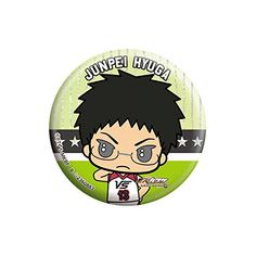 Kuroko no Basket Can Badge Cllection~Last Game~Hyuga Junpei: Kuroko no Basket Can Badge Cllection~Last Game~ Badge & Paper Leaflet Only…