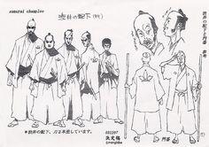 Samurai Champloo – character design – Best Art images in 2019 Character Model Sheet, Character Modeling, Character Concept, Character Art, Concept Art, Chicano, Samurai Armor, Sketchbook Drawings, Manga Characters