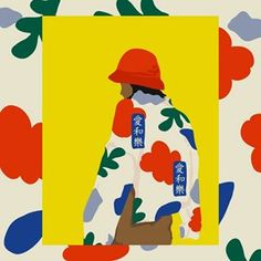 One of my favourites  . . . #denaliciastudio #print #illustrationartist #instaart #pattern #illustrateddoris #asian #picame #canvas #pattern #lostintranslation #outlineartists #tdkpeepshow #itsnicethat #contemporaryart #textiledesign