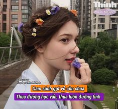Quotes Girls, Me Quotes, Boy Art, Pink Aesthetic, Ulzzang, Funny Memes, Caption, Avatar, Ouat Funny Memes