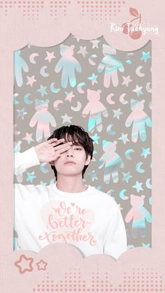 Soft Wallpaper, Galaxy Wallpaper, Bts Wallpaper, Bts Photo, Foto Bts, Bts Taehyung, Bts Jimin, Girl Hand Pic, Korean Best Friends