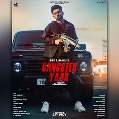Gangster Yaar by Nav Sandhu  Mp3 Punjabi Song Download and Listen Free Mp3 Download Websites, Music Download, Music Factory, All Songs, Mp3 Song, Latest Music, Singing, Lyrics, Army