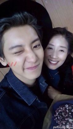 Chanyeol with his mom. <3