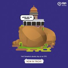 #BudgetHotel OYO Rooms now in #Trichy