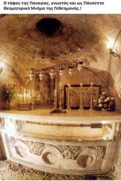 Religious Images, Orthodox Christianity, Jerusalem Israel, Holy Family, Son Of God, Holy Land, Jesus Christ, Saints, Religion