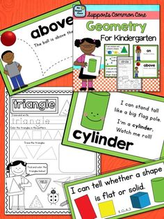 Geometry for Kindergarten--Common Core, flashcards, charts, worksheets! $