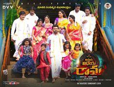 Download Vinaya Vidheya Rama Movie Photos & Posters HD | Ram Charan Hindi Movies Online Free, Hindi Movie Film, Happy New Year Hd, Bridal Sarees South Indian, New Year Special, Film Story, Power Star, New Years Poster