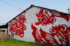 Chinese paper cutting painting  mural. Yunlin #Taiwan 雲林 虎尾