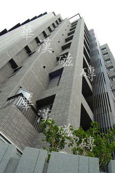 【第四期電子報】分享案件 璞真建設-璞真MILORD 日本進口剖開磚、熯晶石 圓弧磚