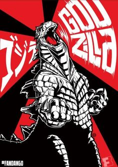 The excellent @Fandango poster for #GODZILLA designed by @tracytubera ;-) #GoSeeGODZILLA #muto pic.twitter.com/yUGyG4w1Te