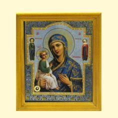 SHOP-PARADISE.COM:  Ikone Ierusalimskaja 13x15 cm, Holzumrahmung, Doppelprägung 10,92 €