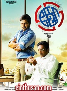 Ko 2 Tamil Movie Online - Bobby Simha, Prakash Raj, Nikki Galrani and Bala Saravanan. Directed by Sarath. Music by Leon James. 2016