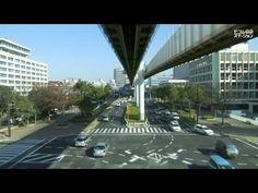 空中散歩♪ 【千葉都市モノレール】1000形_Guinness World Records