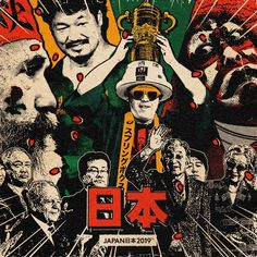 Japan Rugby World Cup イラスト on Behance Rugby World Cup, Manga Comics, Tuna, Illustration, Behance, Vintage, Twitter, Illustrations, Vintage Comics