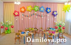 выпускной в детском саду -  красивое оформление Graduation Theme, Graduation Decorations, Birthday Balloon Decorations, Naming Ceremony, Kindergarten Graduation, Balloon Flowers, Paper Crafts, Diy Crafts, 5th Birthday