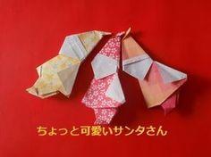 """Snta claus"" 折り紙 一寸可愛いサンタさん 簡単な折り方作り方 - YouTube"