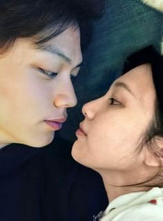 Sungjae And Joy, Love Couple Wallpaper, Korean Couple, Wattpad, Kpop, Couples, Cute, Ships, Gw