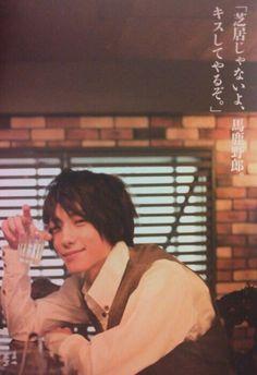 Japan, Actors, Fictional Characters, Fantasy Characters, Japanese, Actor