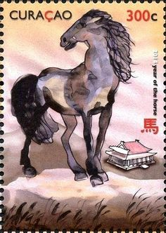 Stamp: Horse and building (Curaçao) (New Year 2014 (Year of the Horse)) Mi:CW 226,Sn:CW 164b
