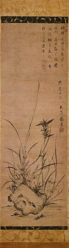 Orchids and Rocks, Muromachi period (1392–1573)  Gyokuen Bompo (Japanese, 1348–after 1420)  Japan  Hanging scroll; ink on paper
