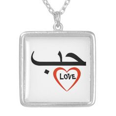 Love in Arabic Necklace