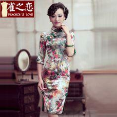 Fascinating Rose Flowers Silk Cheongsam Qipao Dress - Qipao - Cheongsam - Women
