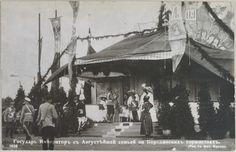 """""""Moscou 1912 - o Centenário da Batalha de Borodino""""  O imperador e seus filhos no palanque imperial, campo de batalha de Borodino."""