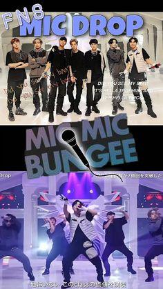 Bts Aegyo, Bts Mv, Bts Taehyung, Bts Jimin, Bts Memes, Bts Bulletproof, Bts Book, Bts Beautiful, Mic Drop