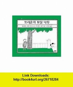 Treehorns Treasure (Korean Edition) (9788984141124) Florence Parry Heide, Edward Gorey , ISBN-10: 8984141127  , ISBN-13: 978-8984141124 ,  , tutorials , pdf , ebook , torrent , downloads , rapidshare , filesonic , hotfile , megaupload , fileserve
