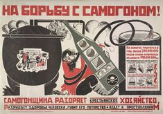 Fighting against illegal alcohol! Soviet Era Infographics  A collection of vintage infographics from Soviet era Russia.
