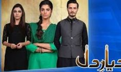 Diyar e Dil Episode 22 on Hum Tv – 11th August 2015