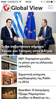 Οι ειδήσεις του globalview.gr τώρα και στα κινητά iPhone και Android