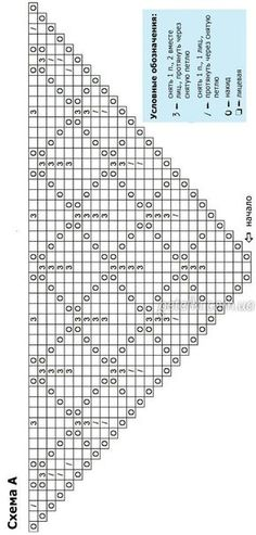схема шали листочками