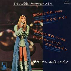 "Katja Ebstein, japanese version of ""Wunder gibt es immer wieder"", the german entry of the Eurovision Song Contest 1970"