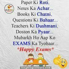 28 Ideas Funny School Stories Girls For 2019 Funny School Stories, Funny School Jokes, Funny Jokes In Hindi, Very Funny Jokes, Crazy Funny Memes, School Humor, Funny Texts, Friend Jokes In Hindi, Funny Songs