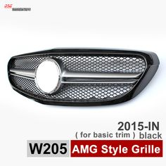 e63 amg style front grill grille for mercedes benz. Black Bedroom Furniture Sets. Home Design Ideas