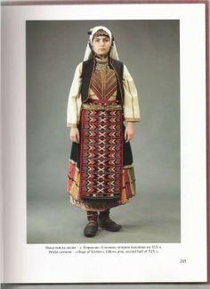 Bridal dress, Elhovo region. Album by Anita Komitska