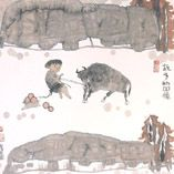 by Liang Peilong Chinese Picture, Chinese Style, Book Sites, Book Illustration, Childrens Books, Moose Art, Wings, Tapestry, Gallery