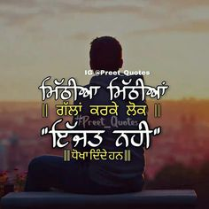 Image For Romantic Love Quotes For Him In Punjabi Quotes Love