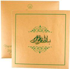 15 Best Muslim Wedding Cards Images Muslim Wedding Cards Muslim