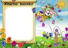 png frame diddley & pimboli kids frame png Children frame for photo Children frame Children photo frame Kids frame for Photo frame for kids beautiful frame png frame for photo