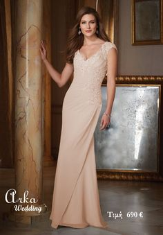 db741ed23834 Οι 146 καλύτερες εικόνες του πίνακα φορεματα