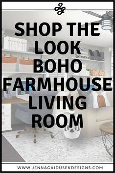 Shop the look! Order everything in this room and get more furniture and decor options ready for you to order and start designing your boho farmhouse living room! Click the link to shop the room! Boho Decor, family friendly living room, family friendly furniture, leather recliner, Modern Farmhouse, online interior design, Apartment Therapy, Boho Decor, pottery barn sectional, york sectional, boutique rugs, Farmhouse Decor, Living Room Decor, Fixer Upper Style, Joanna Gaines, Farmhouse Style,
