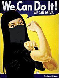 Lived here way too long :) on Pinterest | Saudi Arabia, Riyadh and ...