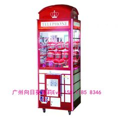 UK London Telephone Style Toy Catcher Machine. Fashion looking, high revenue gift crane claw machine made in china from sunflower amusement.